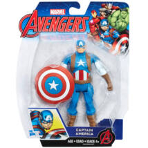 Bosszúállók Amerika Kapitány figura
