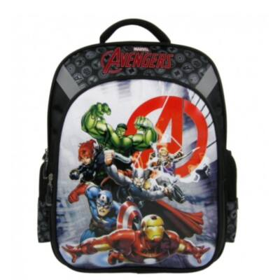 Bosszúállók iskolatáska hátizsák