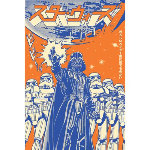 Star Wars plakát - Vader International