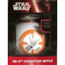 Kép 2/2 - Star Wars BB-8 nagy kulacs díszdobozban