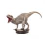 Kép 2/5 - Jurassic World: Bukott birodalom pohár és Indominus Rex topper